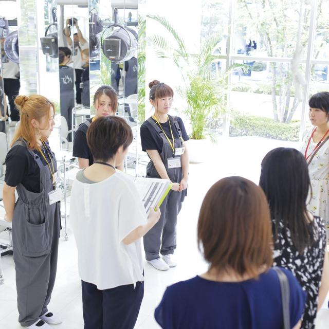 ル・トーア東亜美容専門学校 OPEN CAMPUS 20182