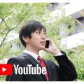 【オンライン】総合ビジネス学科 学校&学科説明録画配信/大阪ビジネスカレッジ専門学校