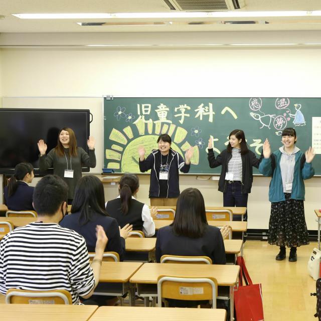 徳島文理大学 【徳島キャンパス】2020オープンキャンパス開催!!2