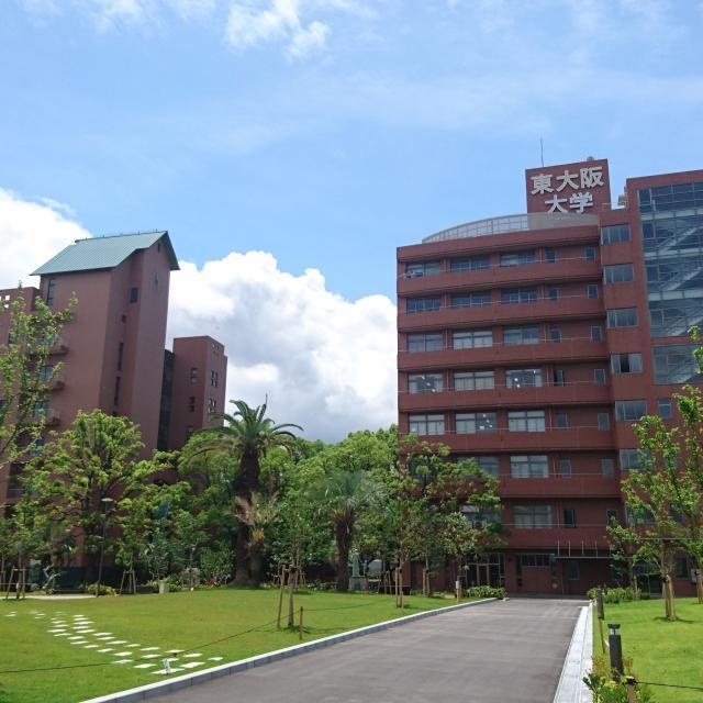 東大阪大学 オープンキャンパス20184