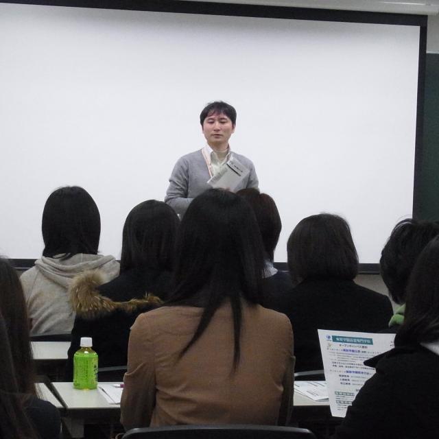 東放学園専門学校 AO入学説明会1