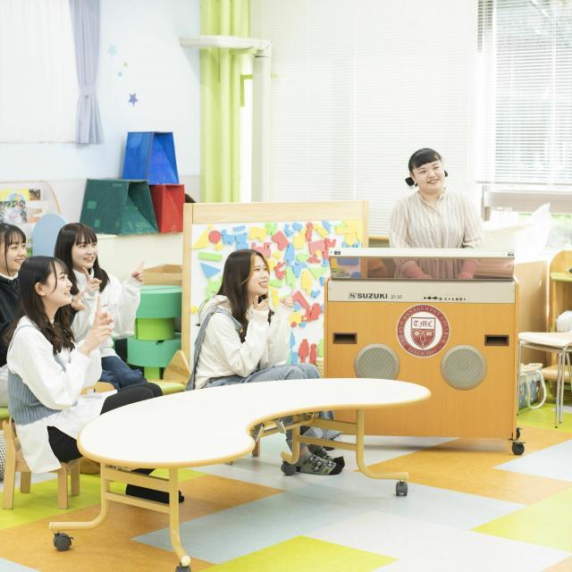 東京経営短期大学 【オンライン】こども教育学科オープンキャンパス1