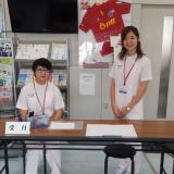 【仙台/体験入学会】国家資格を持つスポーツトレーナーを目指す!の詳細