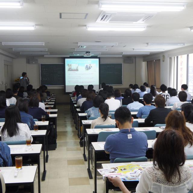 国際マルチビジネス専門学校 9月*オープンキャンパス1