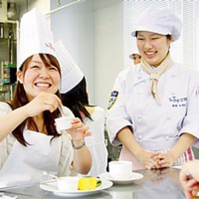 辻学園栄養専門学校 栄養・調理・製菓合同イベント★BIGなショー2