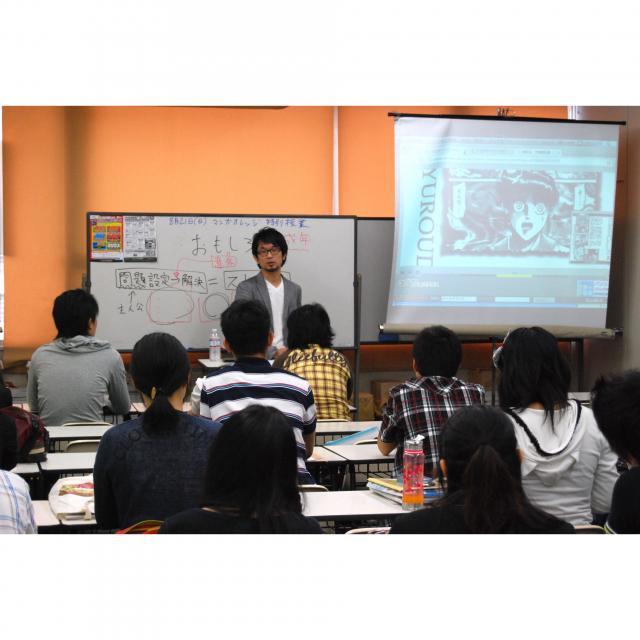 総合学園ヒューマンアカデミー横浜校 業界説明会!ゲーム業界を一から知ろう!!1