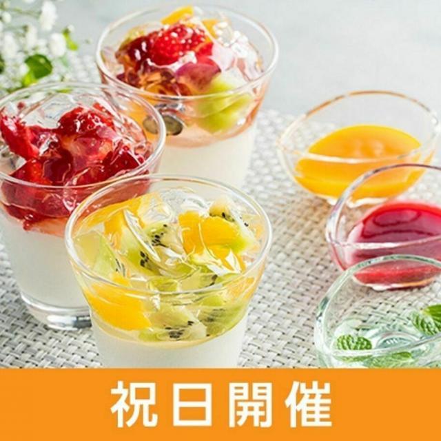 中村調理製菓専門学校 【製菓コース】彩りフルーツのパンナコッタ1