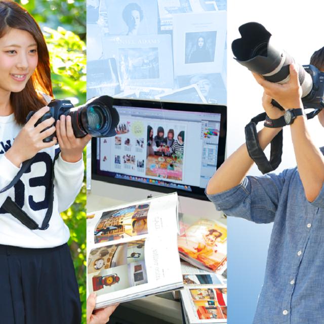 東京ビジュアルアーツ TVA写真学科の体験入学★1