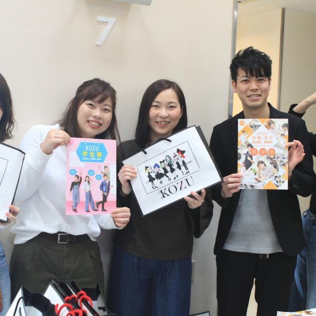 高津理容美容専門学校 KOZU オープンキャンパス1