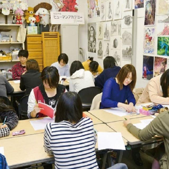 総合学園ヒューマンアカデミー神戸校 【高校生対象】デザインワークス1