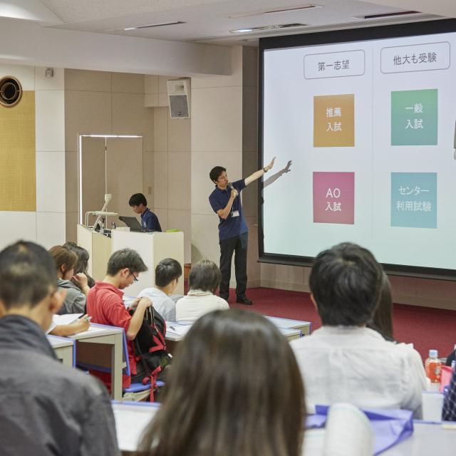 東京富士大学 OPEN CAMPUS 20192