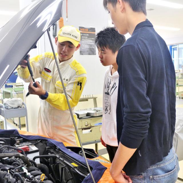 トヨタ神戸自動車大学校 夏休みイチオシ!体験入学会1