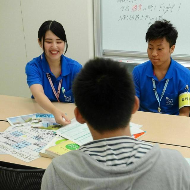 淑徳大学 オープンキャンパス(総合福祉・コミュニティ政策)2
