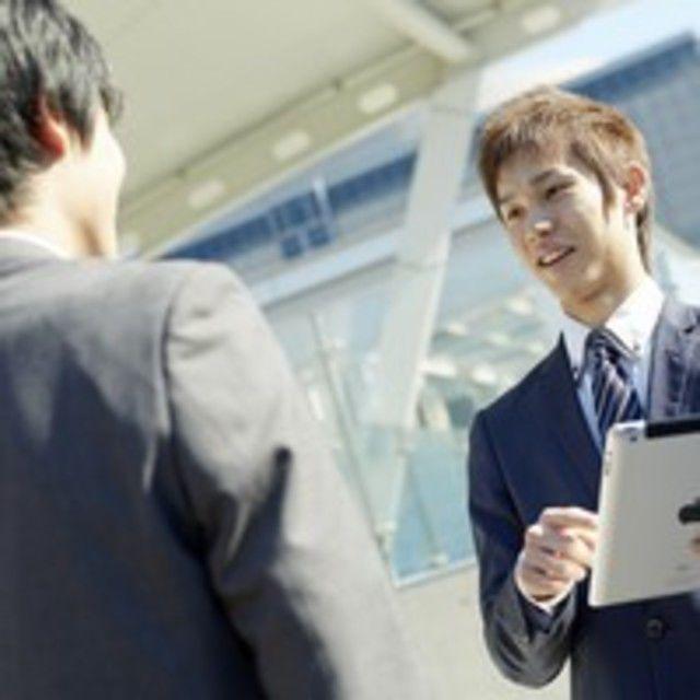 名古屋スクール・オブ・ビジネス 総合ビジネス学科【7月体験】楽しく経営・ビジネスを知ろう!1
