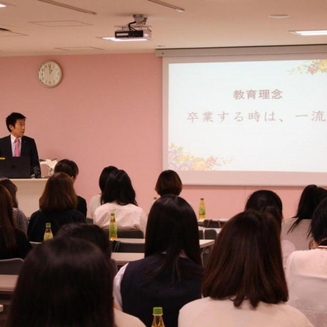 【9月/高3生限定】入試説明会&特待生選考会対策講座