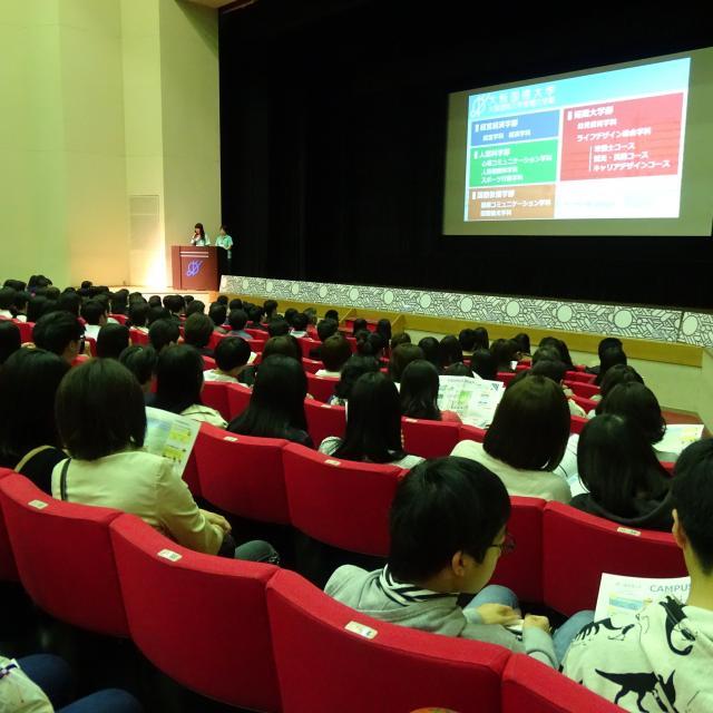 大阪国際大学短期大学部 2019年 オープンキャンパス開催!!2