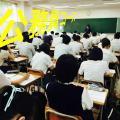 ケイセンビジネス公務員カレッジ 【来校型】無料体験授業 公務員