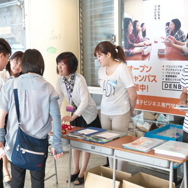 熊本電子ビジネス専門学校 オープンキャンパス2