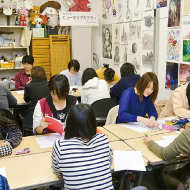 総合学園ヒューマンアカデミー神戸校 トーンテクニック体験授業☆1