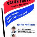 ハリウッドワールド美容専門学校 OCEAN TOKYO presented by ハリビ【長崎・佐賀バスあり】