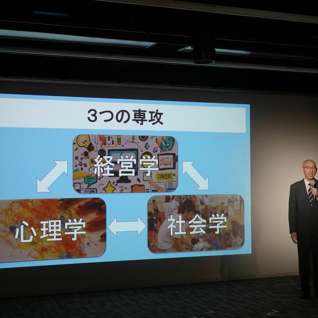 北海道科学大学 NETオープンキャンパスの日程および開催方法の変更について3