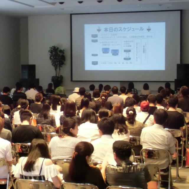 東海学院大学 9月12日(土)開催!オープンキャンパス1