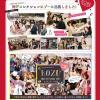 高津理容美容専門学校 52nd KOZU HAIR FESTIVAL 2018