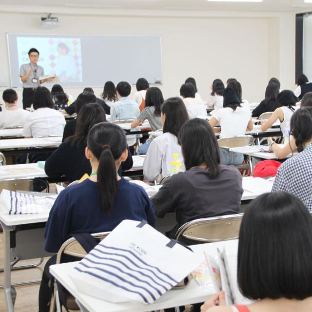 専門学校岡山ビジネスカレッジ 高校2・1年生対象オープンキャンパス(田町キャンパス)1