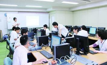 学校 広島 コンピュータ 専門