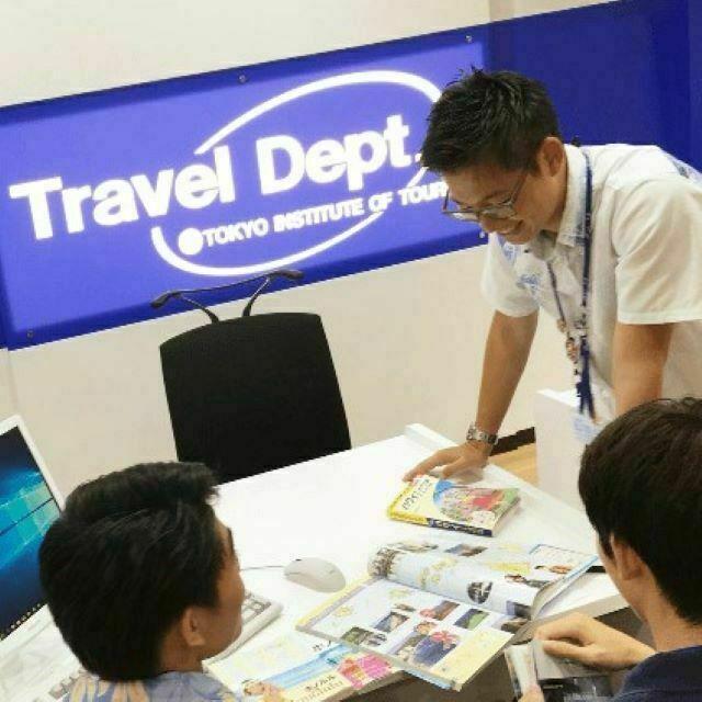 東京観光専門学校 【来校/オンライン】旅行学科 体験講座2