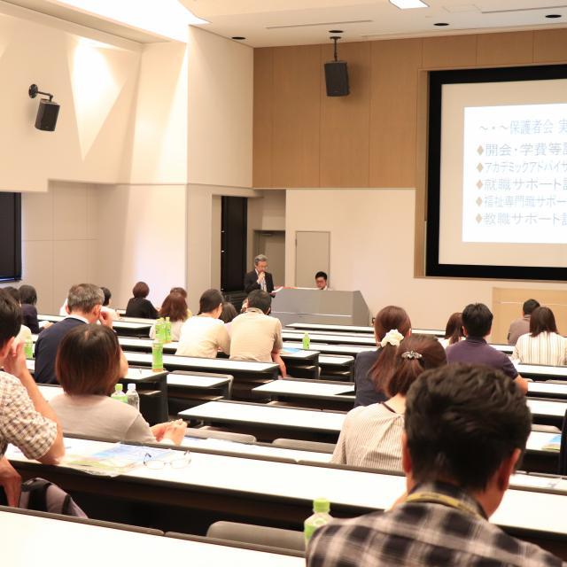 東京福祉大学 伊勢崎キャンパス 春のオープンキャンパス1
