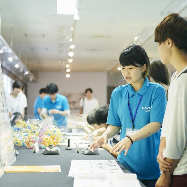 工学院大学 工学院大学 オープンキャンパス2020【新宿キャンパス】2