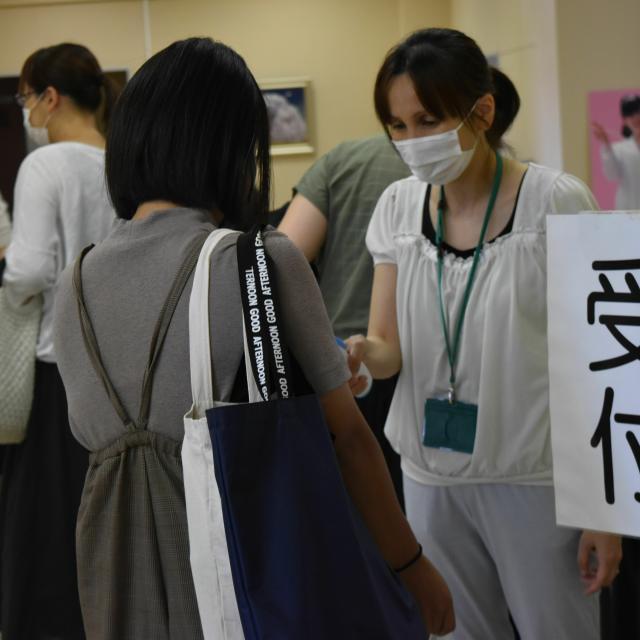 國學院大學栃木短期大学 『日本文化学科 言語文化フィールド』1