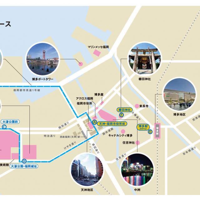 西鉄国際ビジネスカレッジ 夏休み特別企画 オープントップバスで巡る福岡定番スポット1