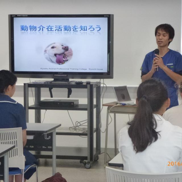 九州動物学院 第9回 人と動物の関係について学ぼう!4