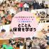 日本こども福祉専門学校 【保育】短大・大学からの進路変更も♪10/23土オーキャン4