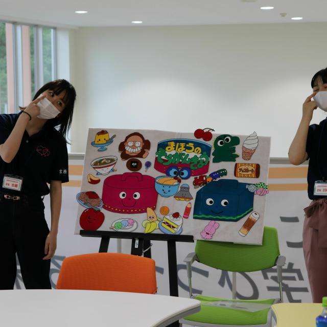 新潟中央短期大学 オープンキャンパス開催!保育者になりたい夢をここで叶えよう!1