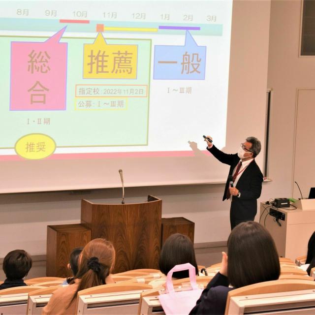 埼玉女子短期大学 入学者選抜対策講座〈総合型・学校推薦型〉1