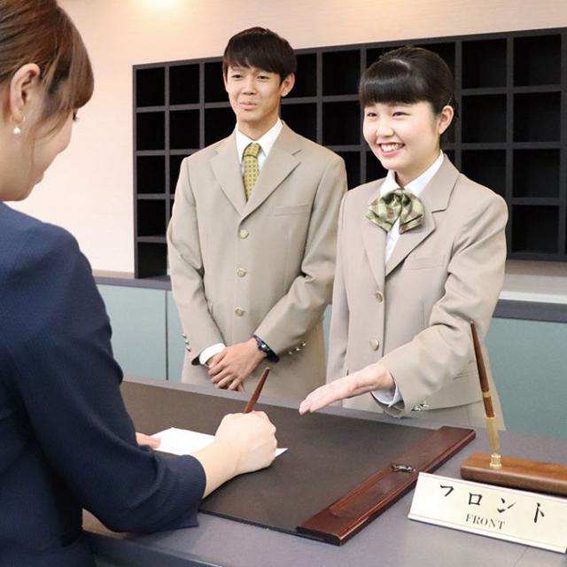 九州観光専門学校 12月の体験入学(ホテル)1