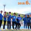 びわこ成蹊スポーツ大学 【びわこ成蹊スポーツ大学】2018年オープンキャンパス開催!