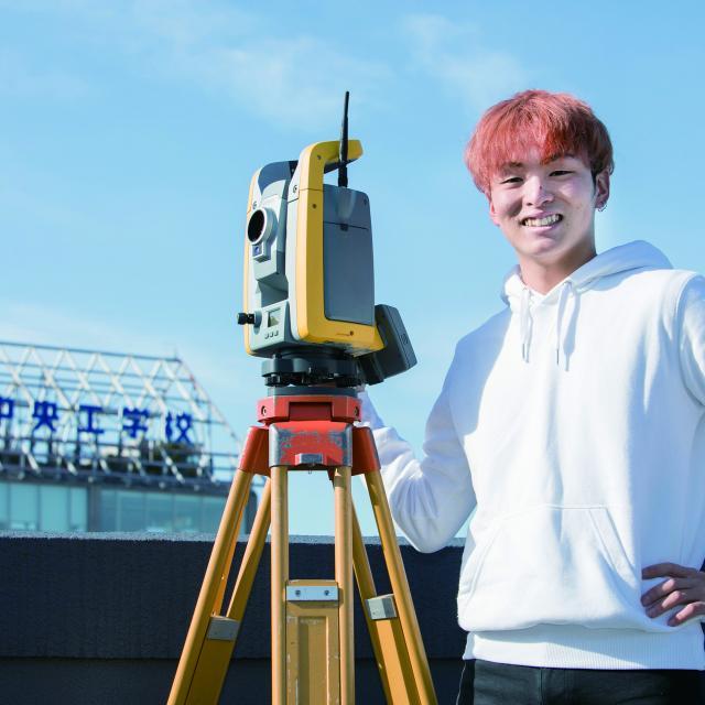 中央工学校 2018体験入学☆測量機器を使ってみよう!1
