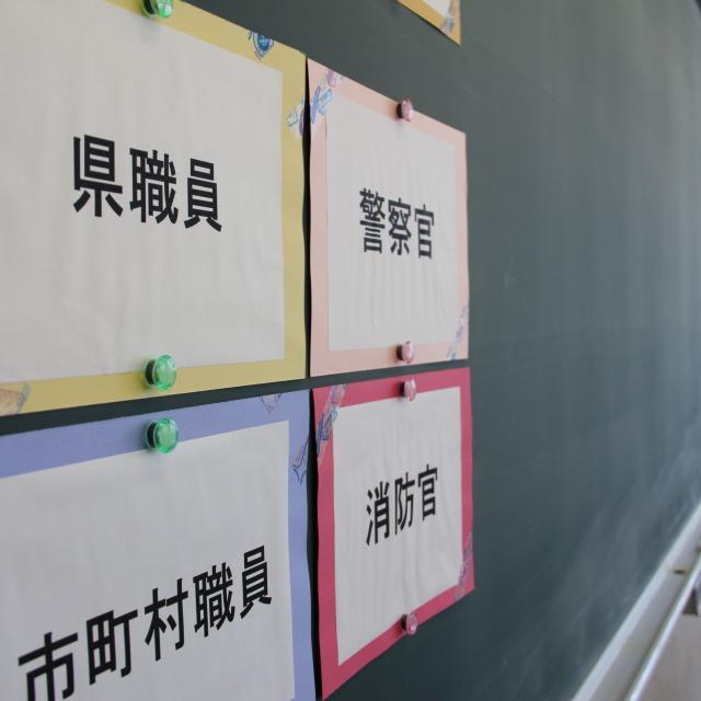 上野法律ビジネス専門学校 2018学校説明会(入試説明あり)3
