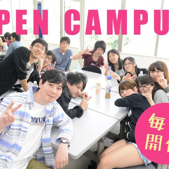 バンタンゲームアカデミー 東京校 将来の仕事や、進路を考える方のためのオープンキャンパス☆3