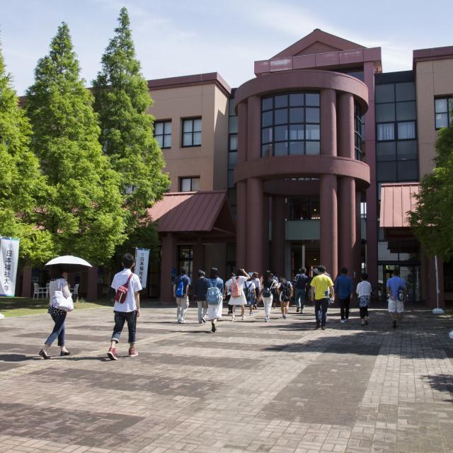 日本福祉大学 8月オープンキャンパス[半田キャンパス]1