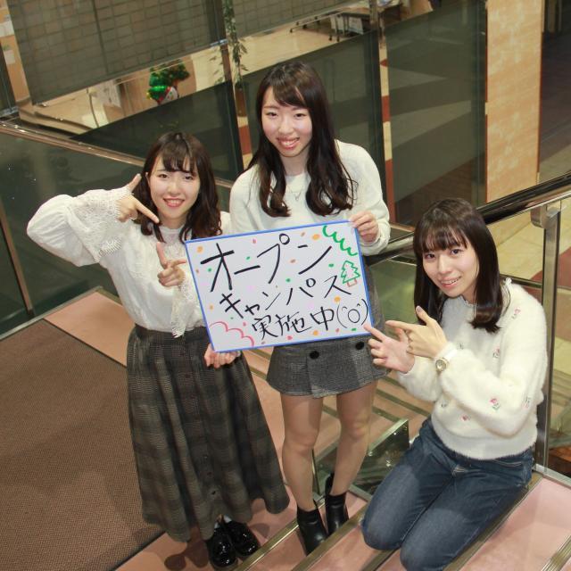 早稲田速記医療福祉専門学校 【人を助ける人になる!】高校1・2年生向けオープンキャンパス1