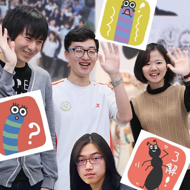 日本デザイン福祉専門学校 12/8(日)LINEスタンプのキャラクター制作1