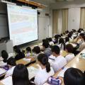 入試対策講座/浜松学院大学