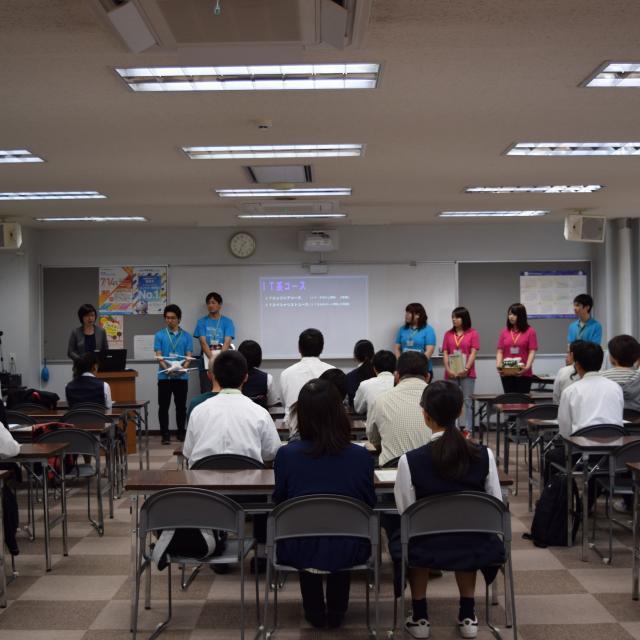 S.K.K.情報ビジネス専門学校 オープンキャンパス1