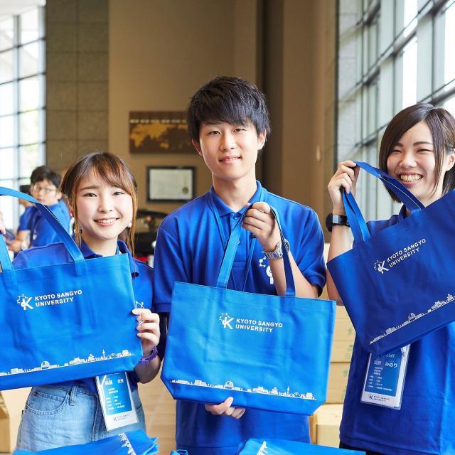 京都産業大学 オープンキャンパス1