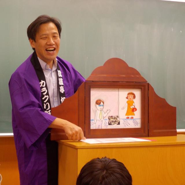 町田福祉保育専門学校 【介護】その人に合った福祉用具を作ろう / 入試相談会3
